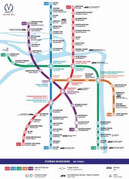 Plan métro Saint-Pétersbourg