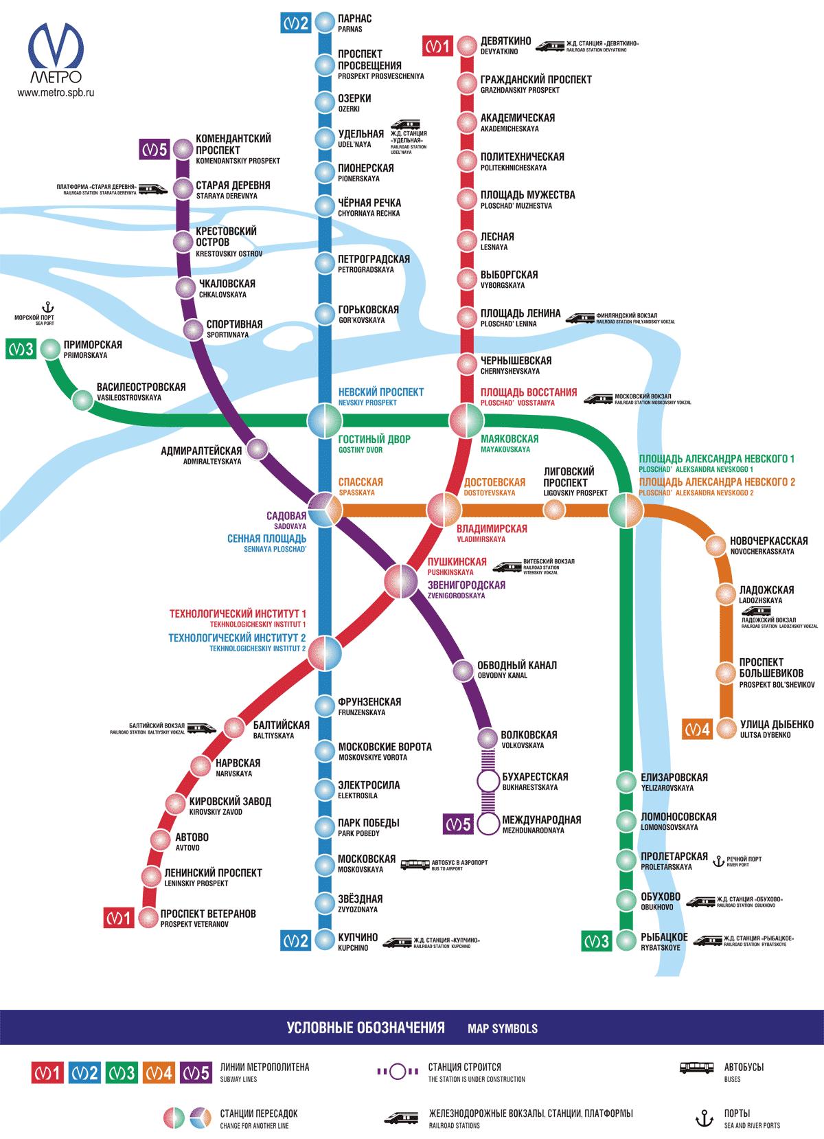 Новая схема метрополитена санкт петербурга фото 427