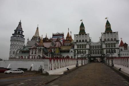 Parc Ismailovo en Russie