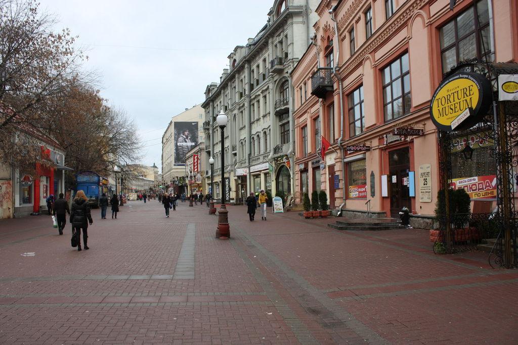 rue Arbat à Moscou