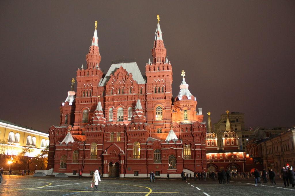 Le Musée d'Histoire à Moscou