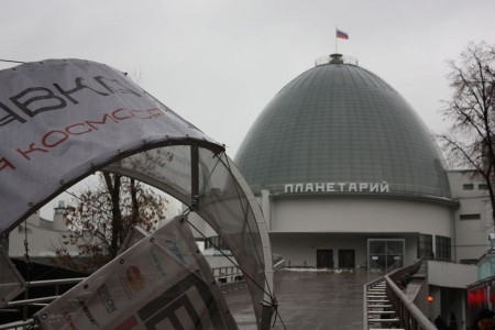 Planétarium de Moscou
