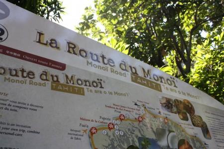 La route du Monoï à Tahiti