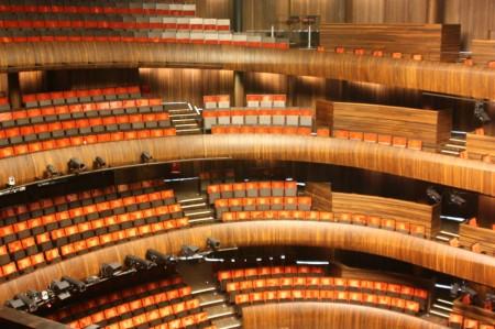 Salle de Concert de l'Opéra d'Oslo