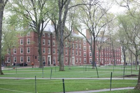 Université d'HARVARD à Boston