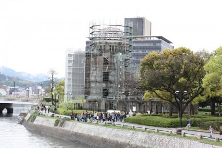 Japon Hiroshima Bombe A