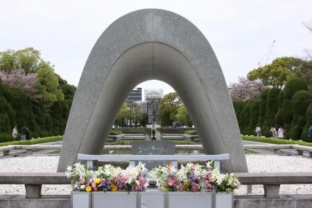 Japon Hiroshima Mémorial de la Paix