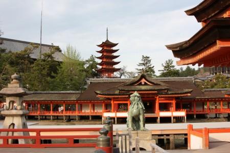 Japon Myajima