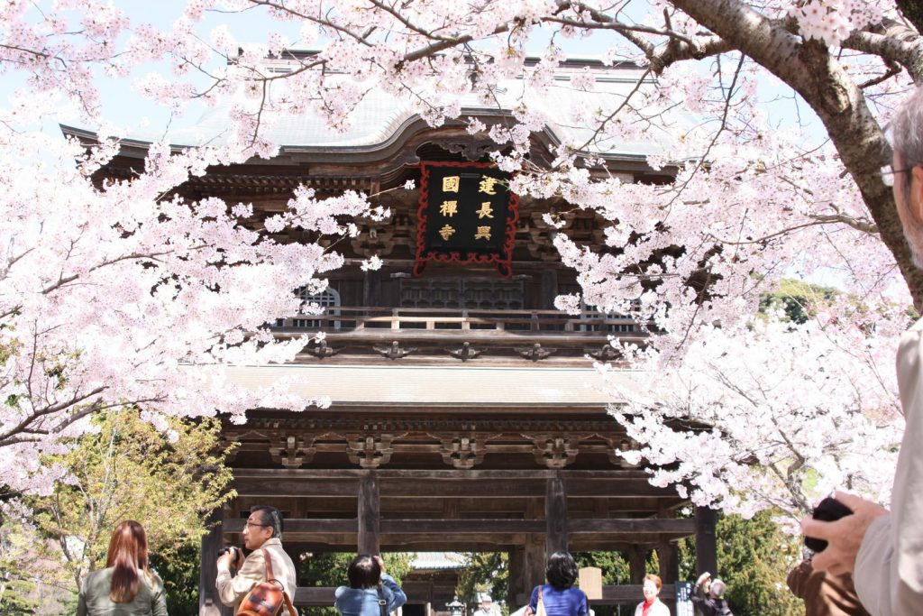 Japon Kamakura