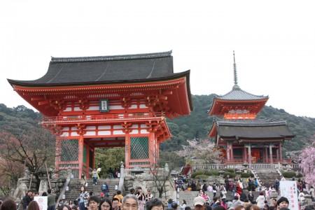 Japon Nara