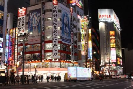 Akihabara le quartier des mangas à Tokyo