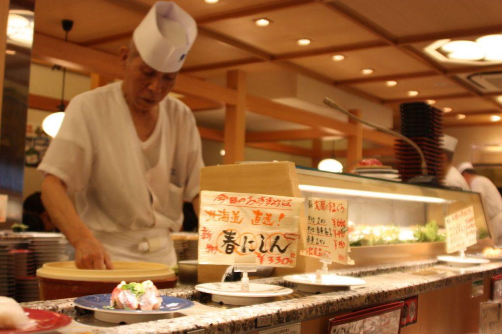 Magurobito un restaurant de sushi à Tokyo au Japon
