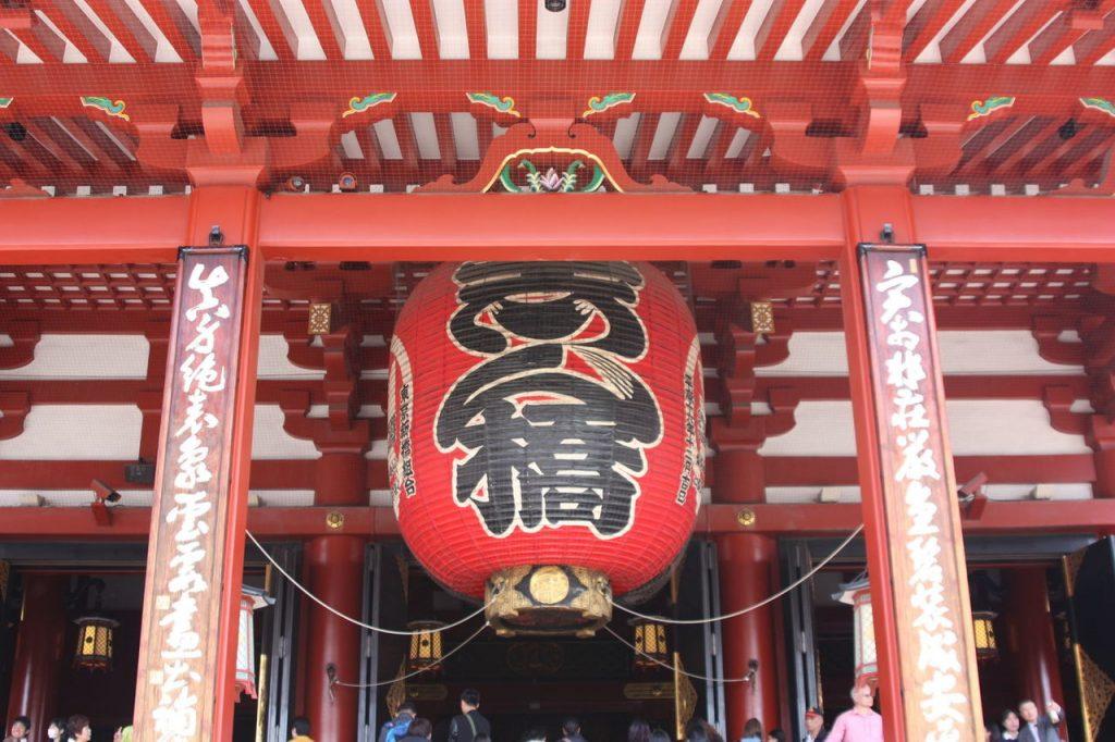Senso Ji le temple de Tokyo au Japon