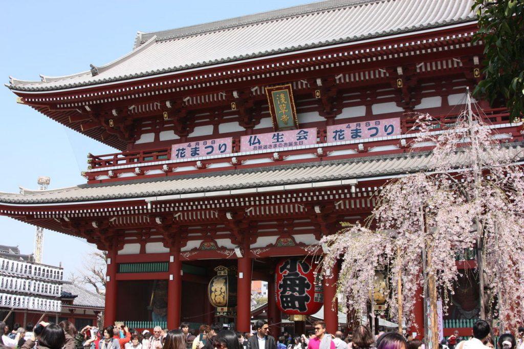 temple Senso Ji à Asakusa dans Tokyo