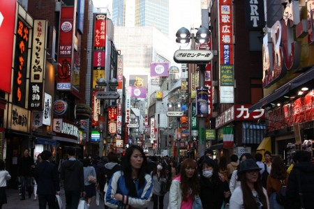 Tokyo Hands à Tokyo au Japon