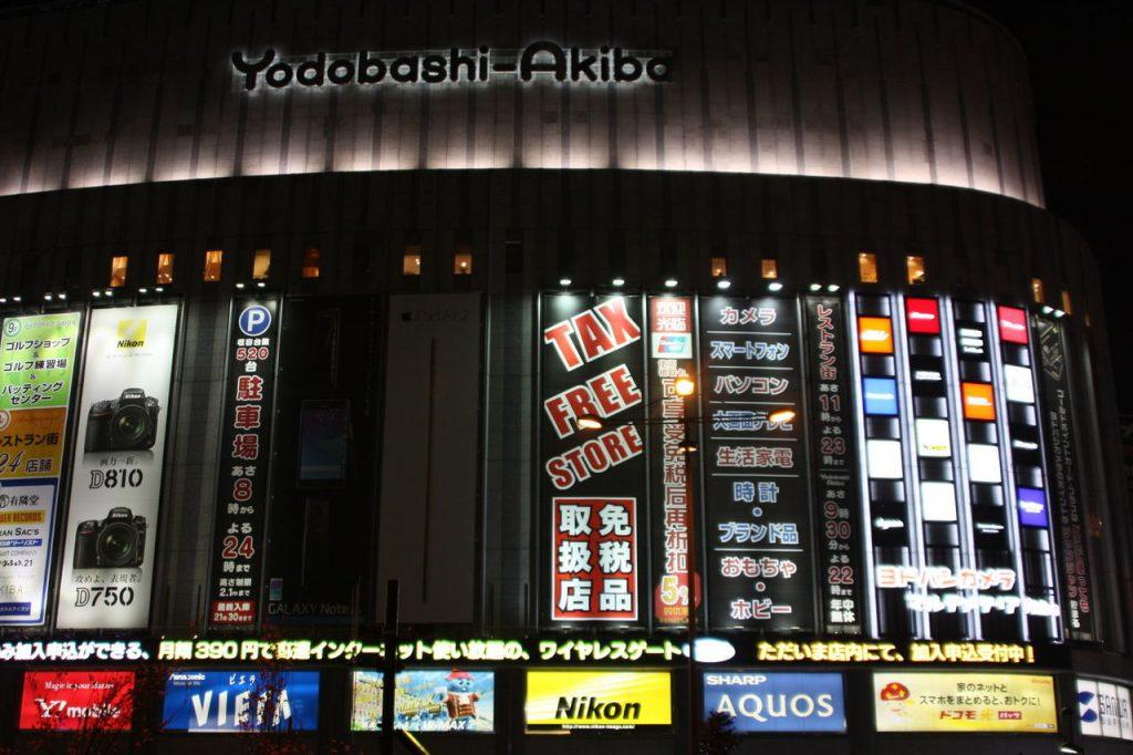 Yodobashi à Tokyo au Japon