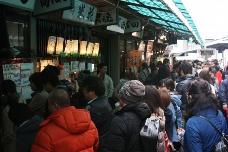 Marché aux poissons de Tsukiji