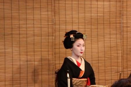 Cérémonie du Thé à Gion au Japon