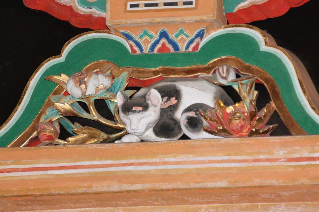 Le Chat Qui Dort à Nikko